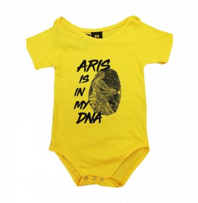 """Ζιπουνάκι """"ARIS IS IN MY DNA"""""""