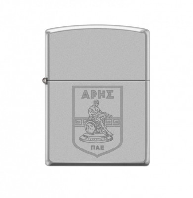 ZIPPO Ασημί-Ματ με χαραγμένο λογότυπο #205