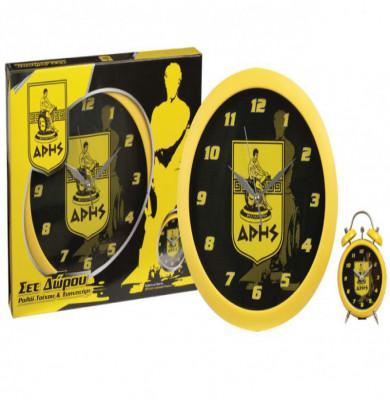 Σετ ξυπνητήρι μικρό + ρολόι τοίχου ΑΡΗΣ