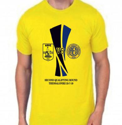 ΕΠΕΤΕΙΑΚΟ T-shirt EUROPA LEAGUE ΑΡΗΣ-ΛΕΜΕΣΟΣ